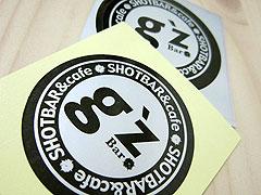 Silver Vinyl Stickers